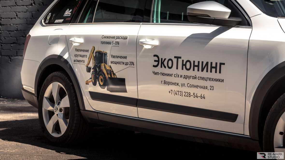 На фото брендированный автомобиль с виниловыми наклейками на дверных плоскостях. Проект центра «Re-Mark Studio».